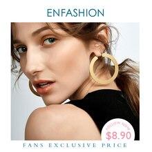 Винтажные большие серьги кольца enfashion матовые золотистые