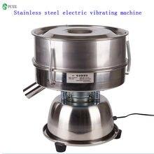 220v/110v Электрический вибромассажер для сито частицы пыли