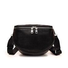 Новое поступление, модная однотонная женская кожаная сумка-мессенджер, сумка на плечо, сумка через плечо, сумка через плечо, для путешествий, для женщин, на груди
