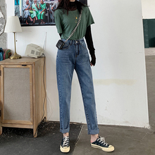 Basic Denim Jeans Classic Women High Waist Jeans Vintage Sty