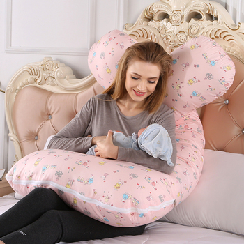 Pillowcase Side Sleeper Pregnancy Women Bedding Full Body U-Shape Cushion Cover  1