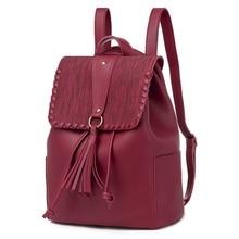 2020 Fashion Women School Pu Leather Backpack Sac A Dos Travel Bag Backpack Female Pack Tassel Backpacks Solid Colors Bag