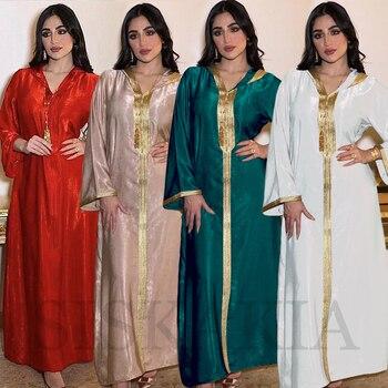Moroccan Caftan Ramadan Eid Hooded Abaya Dress for Women Summer 2021 White Champagne Modest Muslim Arabic Oman Moroccan Caftan Jalabiya 2