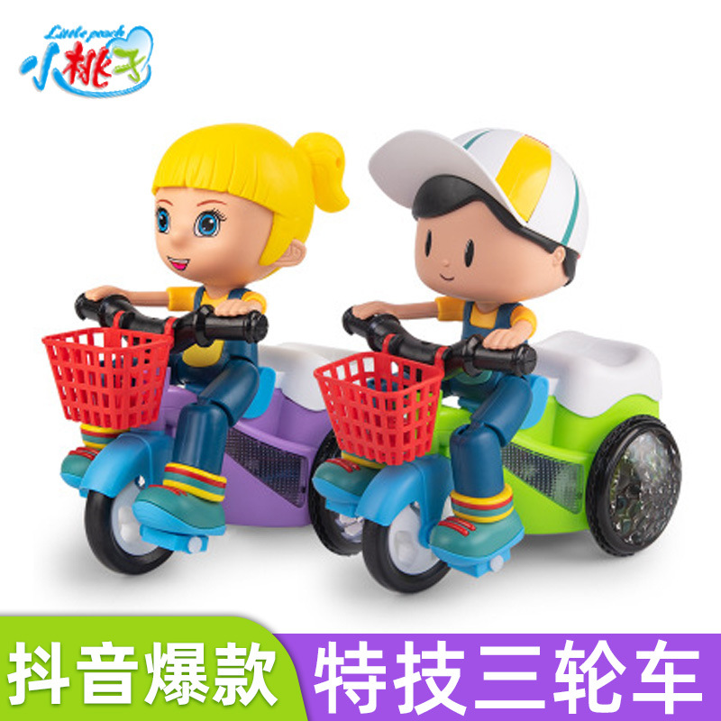 Douyin Children Electric Stunt Tricycle Toy Universal Headlights Music Rotating Stunt Big Head Motorcycle