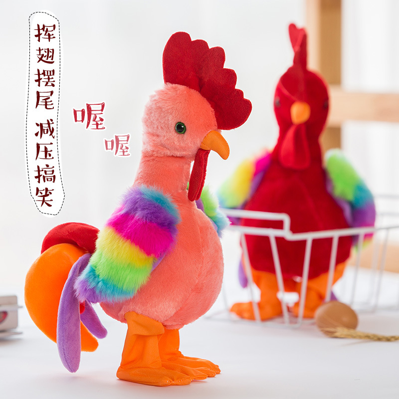 Children Screams Plush Large Dancing Toy Tip Dianyuansu Dong Gao Xiao Will Cock Of Ji Wanwan Unisex Excluded GIRL'S And BOY'S