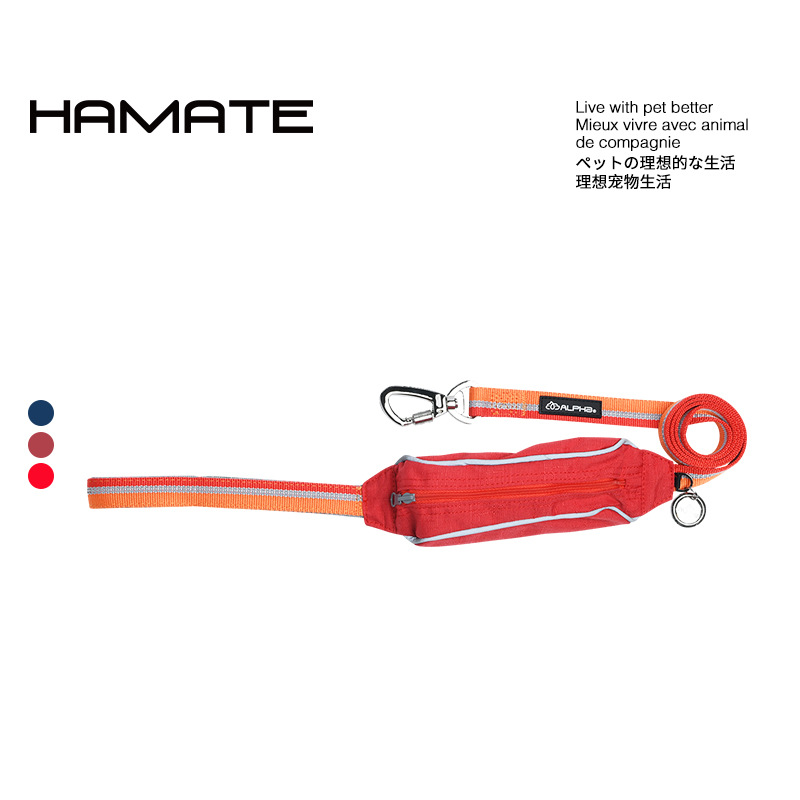 Hamate Ha Us Special Pet Supplies Multi-functional Running Reflective Double Elasticity Proof Punch Sling Dog Rope