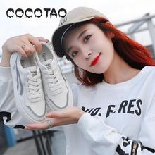 Fresh White Shoe Lovely Students And Pure And Fresh Skin Shallow Mouth With Joker Trend In The Autumn Of 2019 Sneakers32 цена и фото