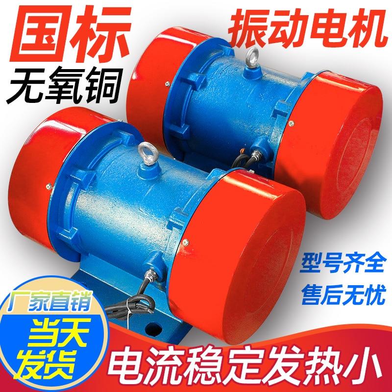 vibration motor motor vibrating screen vibrating platform silo wall vibrating sieve sand machine tailings dewatering sieve