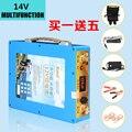 Многофункциональный 14В 120AH литий-ионная литий-железо USB Батарея для лодочных моторов/солнечная панель/инверторного типа блок питания для ра...