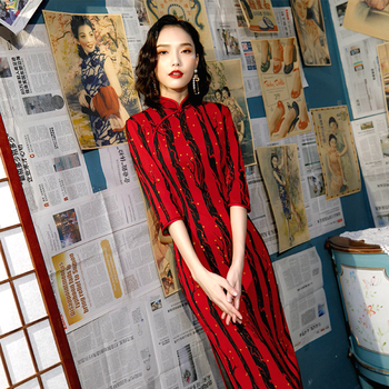 Sheng Coco Red Black Stripe Qipao Dress Plus Size 4XL Autumn Long Sleeve Cheongsam Gambiered Dresses Women Chinese Style