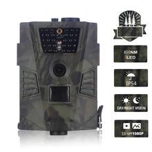 Охотничья тропа камера s 850nm Дикая ip54 ночное видение для