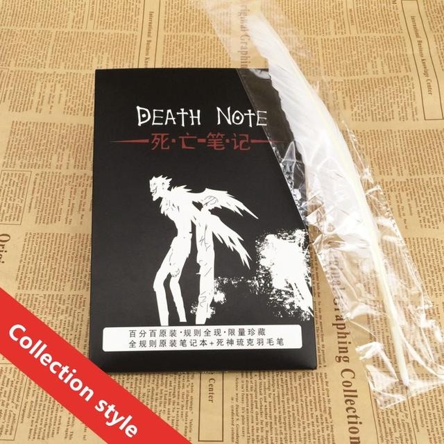 A5 Anime Death Note Notebook Set Leather Journal and Feather Pen Travel Notebook Journal Death writing book Gift for boyfriend 2