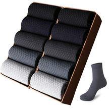 Мужские Компрессионные носки из бамбукового волокна 10 пар мужские