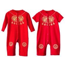 1 предмет, для новорожденных мальчиков и девочек, весна-лето, китайский стиль, новогодний праздничный хлопковый комбинезон с длинными и короткими рукавами для малышей, одежда