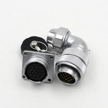 Y2M Y28M-4//7//8//10//12//14//19//24//32//37 PINS Circulaire Connecteur Aviation Plug Socket