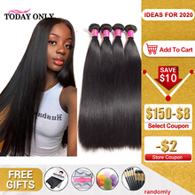 Straight Hair bundles Hair Extension TODAY ONLY Natural Color Peruvian 1 3 4 Bundles 100 Remy