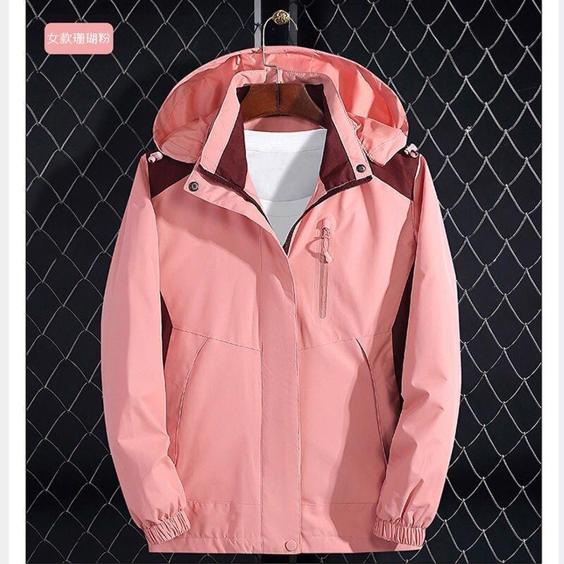 Hee20e94e225f4b1d8e720f088792d78fW 2019 Brand Jacket Spring Autumn Women Long Jacket Female Casual Pink Coat Bomber Jacket Basic Outwear Loose Wind Coats clothes