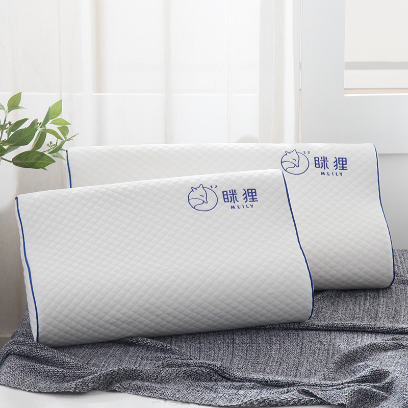 Mlily Memory Foam Bed Orthopedic Pillow For Neck Pain Sleeping With Embroidered