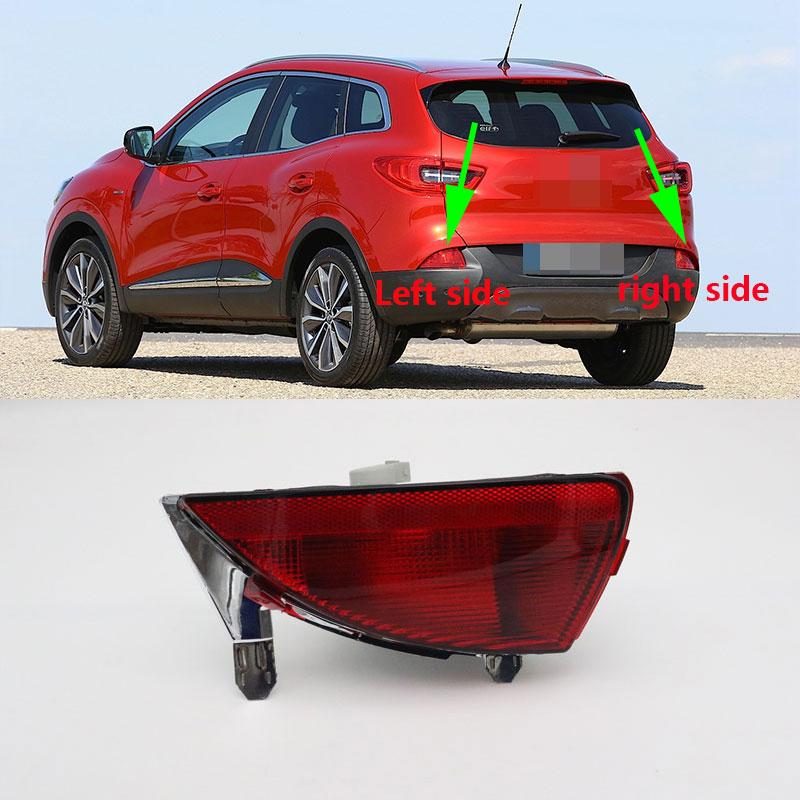 Автомобильный задний бампер, противотуманные фары, задний стоп-сигнал, стоп-сигнал, предупреждающая лампа для Renault Kadjar 2015 2016 2017 2018
