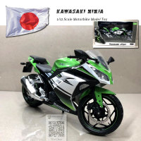 JOYCITY 1/12 Scale JAPAN KAWASAKI NINJA/H2 Motorbike Diecast Metal Motorcycle Model Toy For Collection,Gift,Kids