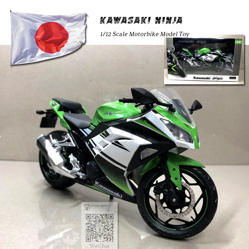 JOYCITY <font><b>1/12</b></font> Scale JAPAN KAWASAKI NINJA/H2 Motorbike Diecast Metal <font><b>Motorcycle</b></font> <font><b>Model</b></font> Toy For Collection,Gift,Kids image