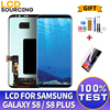 AMOLED S8 For SAMSUNG Galaxy S8 LCD Display G950 G950F Touch Screen Digitizer Assembly For S8+ Plus G955 G955F replace