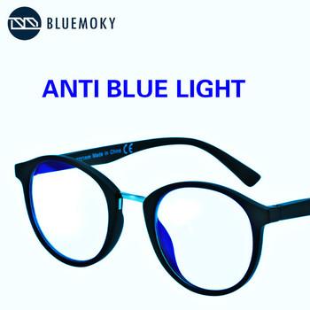 BLUEMOKY niebieskie światło okulary blokujące okulary komputerowe okulary do gier okulary męskie i damskie ramki okulary blokujące niebieskie światło okulary tanie i dobre opinie CN (pochodzenie) Z tworzywa sztucznego Unisex 430003 51mm 2 0inch 48mm 1 89inch Octan