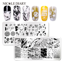 NICOLE DIARY สแตนเลสแผ่นปั๊มเล็บดอกไม้เล็บ DIY เล็บภาพ Stencil อุปกรณ์เสริมเครื่องมือ