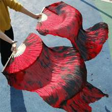 female high quality Chinese silk veils dance fans Pair of belly dancing fans cheap hot sale Colorful Red + black(China)