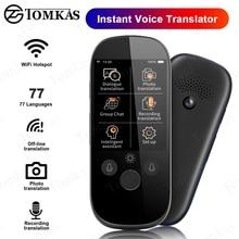 TOMKAS בו זמנית קול מתורגמן 2.4 אינץ WiFi תמונה תרגום רב שפה נייד חכם מתורגמן קול תיירות