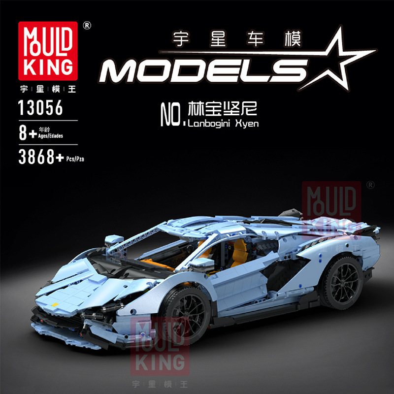 MOULD KING Remote Control Car Technic Lamborghinis Racing Car Model Set Building Blocks Lepining 13056 Kids Toys Christmas Gifts