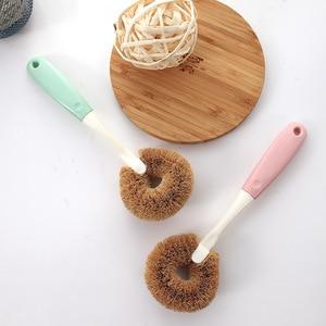 Household brush rice cooker pot brush coconut palm non-stick oil dishwashing brush clean vegetable fiber