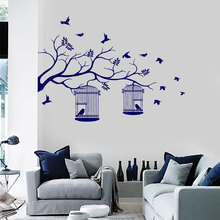 Tree Branch With Bird Cages Leaves Wall Stickers Nature Vinyl Home Decor Interior Design Living Room Bedroom Decals Murals 3664 цены