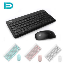 24g Беспроводная Бесшумная клавиатура и мышь Мини мультимедийная