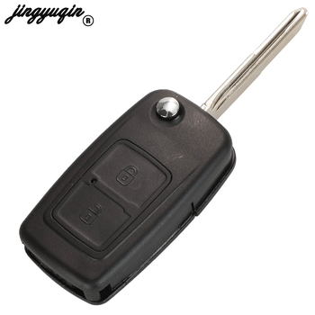 jingyuqin For Chery A5 Fulwin Tiggo E5 A1 Cowin Car Key Case 2 Buttons Remote Key Shell Cover Fob Blank image