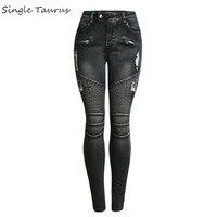 Black Motorcycle Biker Jeans Women High Waist Stretch Denim Skinny Pants Motor Jeans Women Streetwear Zip Fake Zippers Trousers