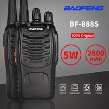 Two Radio BF-888S Way