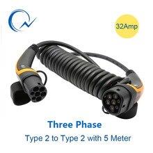 32A трехфазный кабель EV IEC62196 Тип 2-Тип 2 IEC 62196-2 EV зарядный штекер с 5 метровым спиральным кабелем TUV/UL Mennekes