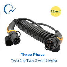 32A Three phase EV Cable  IEC62196 Type 2 to Type 2 IEC 62196-2 EV Charging Plug With 5 Meter spiral cable TUV/UL Mennekes