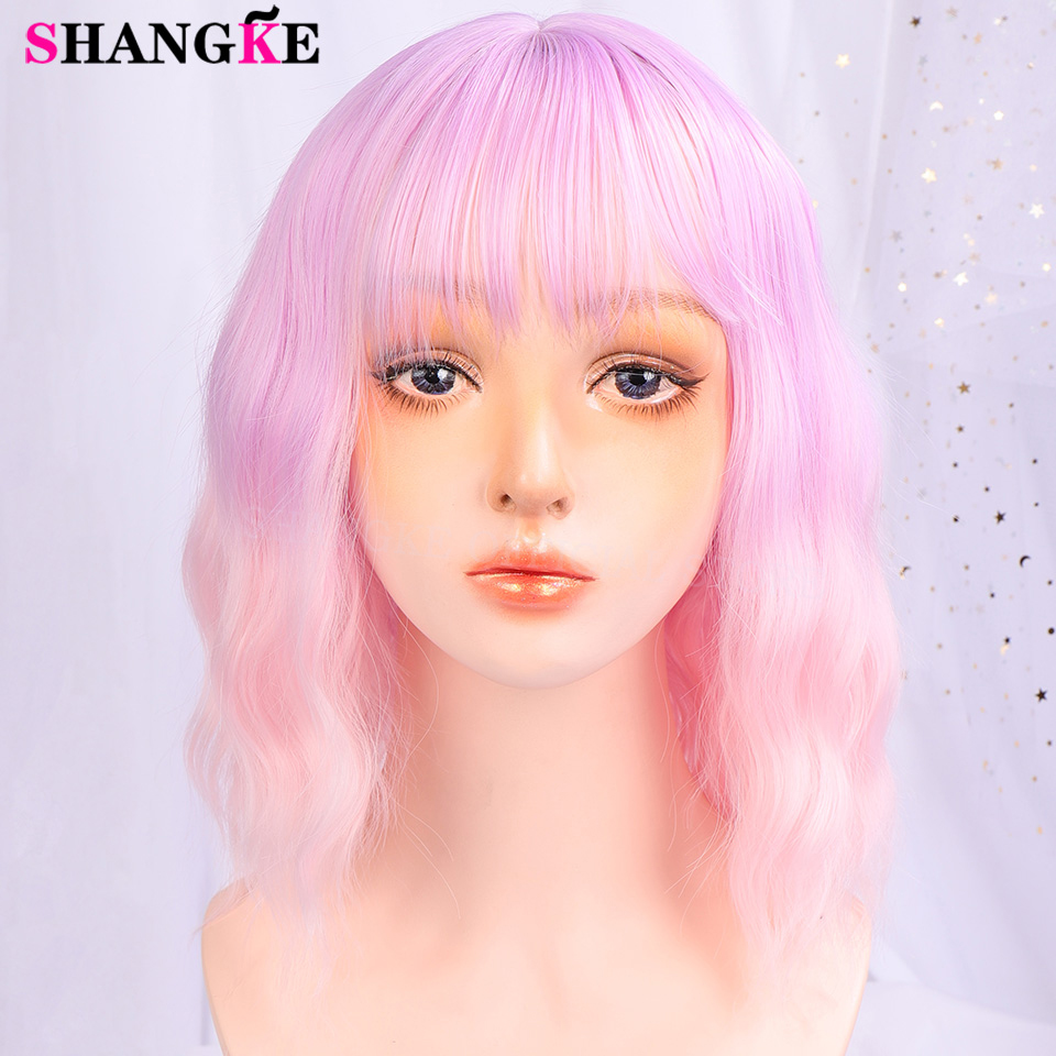 Short Water Wave Synthetic Hair Mixed Purple And Pink Wigs Available Cosplay Wig For Women Heat Resistant Fiber Daily Bob Wig