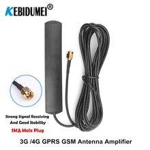 SMA GPRS 안테나 공중 증폭기 3M 케이블 LTE 3G 4G GSM 커넥터 내부 스레드 어댑터 900/1800/2100MHz 3DBi 3 5V