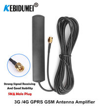 SMA GPRS Antenna Aerial Amplifier 3M Cable LTE 3G 4G GSM Connector Internal Thread Adapter 900/1800/2100MHz 3DBi 3 5V