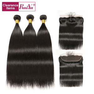 Image 1 - Brazilian Straight Hair Bundles With Frontal Non  Remy Human Hair Bundles With Closure RUIYU Hair Weave Bundles With Closure