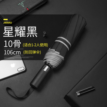 Windproof Umbrella Automatic Folding Black Coating Windproof Inverted Portable Umbrella Strong Wind Fashion Rain Gear JJ60YS