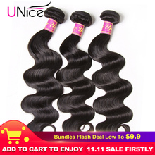 """UNICE HAIR Brazilian Body Wave Hair Weave Bundles Natural Color 100% Human Hair weave 1/3/4 Piece 8 30"""" Remy Hair Extensions"""