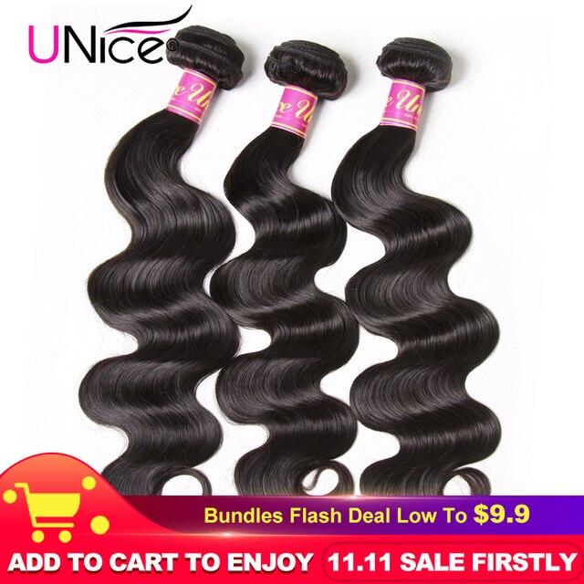 """Волосы UNICE бразильские волнистые волосы плетение пряди натуральный цвет 100% человеческие волосы плетение 1/3/4 шт 8 30 """"Remy Волосы для наращивания"""