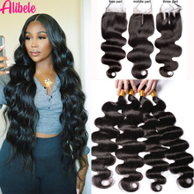 ALIBELE Hair Body Wave 3 4 Bundles With Closure Remy Hair Bundles With Closure Peruvian Body Wave Bundles With 4x4 Lace Closure