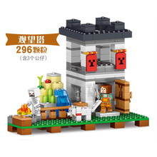 253pcs Children's building blocks toys Compatible Legoingly minecraft Watch tower DIY figures Bricks birthday gifts(China)