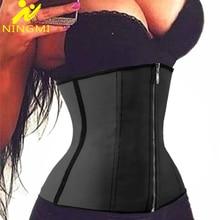 NINGMI Modeling Belt Waist Trainer for Women Rubber Latex Shapewear Body Shaper Slim Strap Hook Zipper Pulling Underwear Corsets