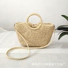 2019 new paper rope fashion wild girl bag retro messenger bag beach bag hand-woven bag girl printed medium paper bag